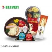 [오늘의 유통 단신]세븐일레븐, 무료황금성 눈꽃치즈 간편식 시리즈 무료황금성 출시 外