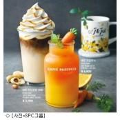 [오늘의 유통 단신] 체리마스터 공략 파스쿠찌, 제주 전용 체리마스터 공략 음료 출시 外 체리마스터 공략