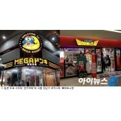 [르포] 日 돈키호테-韓 일본콘돔 삐에로쑈핑 성인용품숍 해부 일본콘돔
