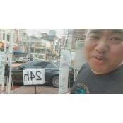 """""""출근하세요? XXX 까라""""…유명 BJ 커맨더지코, bj지코 일반인 비하 논란 파문"""