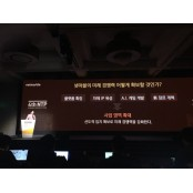 웅진코웨이 인수전에 넷마블 넷마블맞고 참전…방준혁의 승부사 DNA작동 넷마블맞고