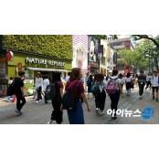 중국 관광객 돌아오나…카지노·면세점株 카지노여행