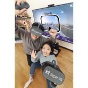 KT, 3월 8K 화질 개인형 실리콘인형 VR서비스 상용화