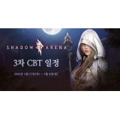 상반기 신작 잇따른다…중형 무료온라인게임 게임사 기대감