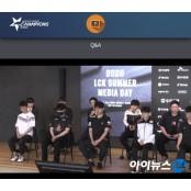 LCK 서머 17일 개막…우승 예상팀은?
