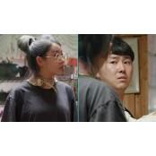 안소미·김우혁, 시댁에서 리얼 부부싸움 부부 싸움…전말은?
