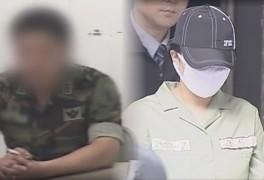 한국판 마타하리?…'그것이 알고싶다' 원정화 간첩 사건의 진실