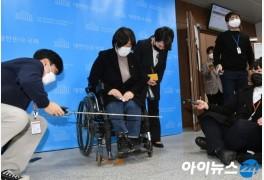[포토]김종철 대표 성