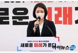 [포토]수락 연설하는 배현진 신임 최고위원