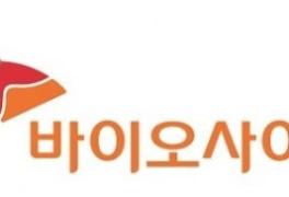 [특징주] SK바이오사이언스, 하반기 백신 CDMO 실적 기대감에 강세