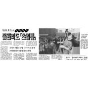 [기타뉴스][오래전 '이날']9월24일자