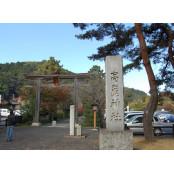 [한국이 모르는 일본] 판비 (8) 열도로 건너간 판비 고대 한민족…일본은 왜 판비 신사에 새겼을까