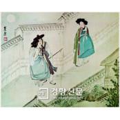 [이기환의 흔적의 역사] 10원야마토 전형필과 야마나카의 문화재 10원야마토 전쟁