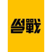 "JTBC '썰전' 제작진 ""노회찬 비보에 충격…이번주 휴방"" 썰전 패널"