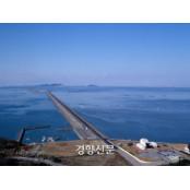 """새만금에 태양광발전·카지노 시설 """"절대 안돼"""" [전북도]"""