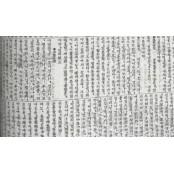 '일본신문 불매운동'이 소설