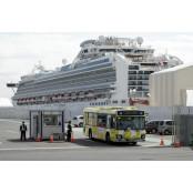 일본 요코하마 크루즈선 요코하마 승객 500여명 1차 요코하마 하선