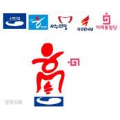 미래통합당의 앞날을 보여주는 루리웹 당 로고?