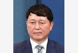 """청와대 """"이명박·박근혜 사면, 국민의 눈높이에서 결정"""""""