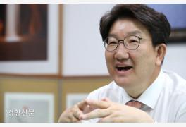 """권성동 """"선거 이기고"""