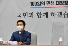"""김기현, 이재명 캠프 향해 """"기꺼이 고발당해드리겠다"""""""