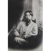 [오키나와로부터 온 편지]오키나와 야마토리치 민족의 교사 '이하 야마토리치 후유'