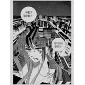 [만화로 본 세상]노말시티-1990년대 BL만화 한국 SF 순정만화의 BL만화 명작