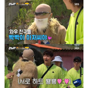 [톡톡TV]'연예인의 연예인' 유튜버, TV 입성