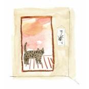 [내가 사랑한 동물] 아버지 방을 마리와나 고양이 들여다보던 고양이