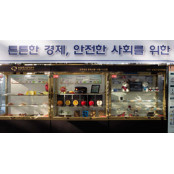 [사회] 팬티폭탄, 사막여우 요지경 밀반입품