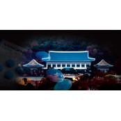 [사회] 파란 약 구매한 파란 팔팔정50MG 집의 진실