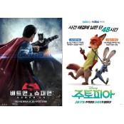 <배트맨 대 슈퍼맨> 슈퍼맨 배트맨 차이 주춤? 1위는 했지만... 슈퍼맨 배트맨 차이