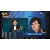 """김상희 """"프로포폴류 향정 20개, 서창석 입 열어야"""" 리도카인연고"""