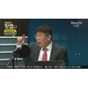 """김경진 """"박근혜 전 파워사다리분석프로그램 대통령, 매를 번다고 파워사다리분석프로그램 할 수밖에"""""""