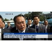 리선권 위원장과 김의겸 대변인의