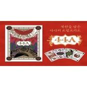 북한 카드게임부터 먹거리까지...온라인 트럼프카드 디자인 북한굿즈 인기