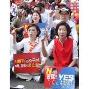 """자유한국당 또 막말... 조국 향해 """"꽃보며 자위나"""" 자위사이트"""