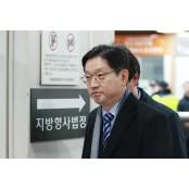 잠정 결론 낸 재판부, 난처해진 프로토하는법 김경수