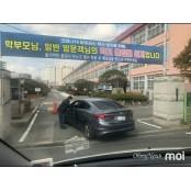 [서산] 코로나19로 개학 연기, 드라이브스루로 배부신경 신입생 교과서 배부