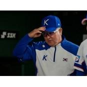 [견제구] 올림픽-WBC 겹치기, 한국 야구의 WBC경기일정 선택은?