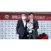 한국 농구