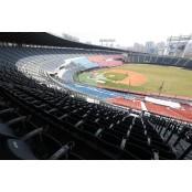 팀간 연습경기 일정 공개, KBO리그 WBC경기일정 5월 개막 가능할까