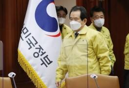 수도권 2.5단계 2주 연장... '5인 금지' 전국으로 확대