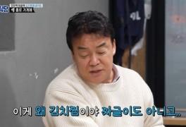똠양꿍 맛 나는 김치짜글이, 백종원도 탄식하게 한 조리 방법