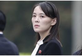 통일부, 김여정 문 대