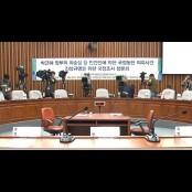 최순실 국정농단 국정조사 7차 청문회 2017황금성 ⑤