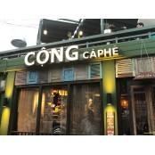 베트남 콩카페, 31일 콩카페 한국 첫 매장 콩카페 열어…가격은?