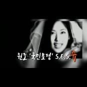 """슈 영종도 카지노 바카라룰 목격담 """"VIP룸에서 하루 바카라룰 종일 바카라 했다"""" 바카라룰"""