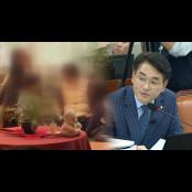 """박용진 """"비리 사립유치원, 빙산의 일각"""""""
