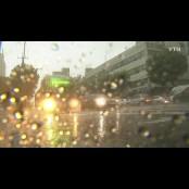 [날씨] 장마 끝났는데...수도권·영서에 야행성 야행성 게릴라 호우 야행성